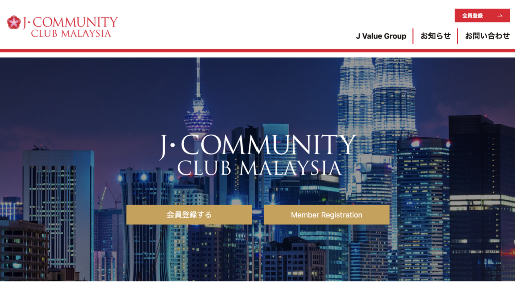 「J Commmunity Club Malaysia」