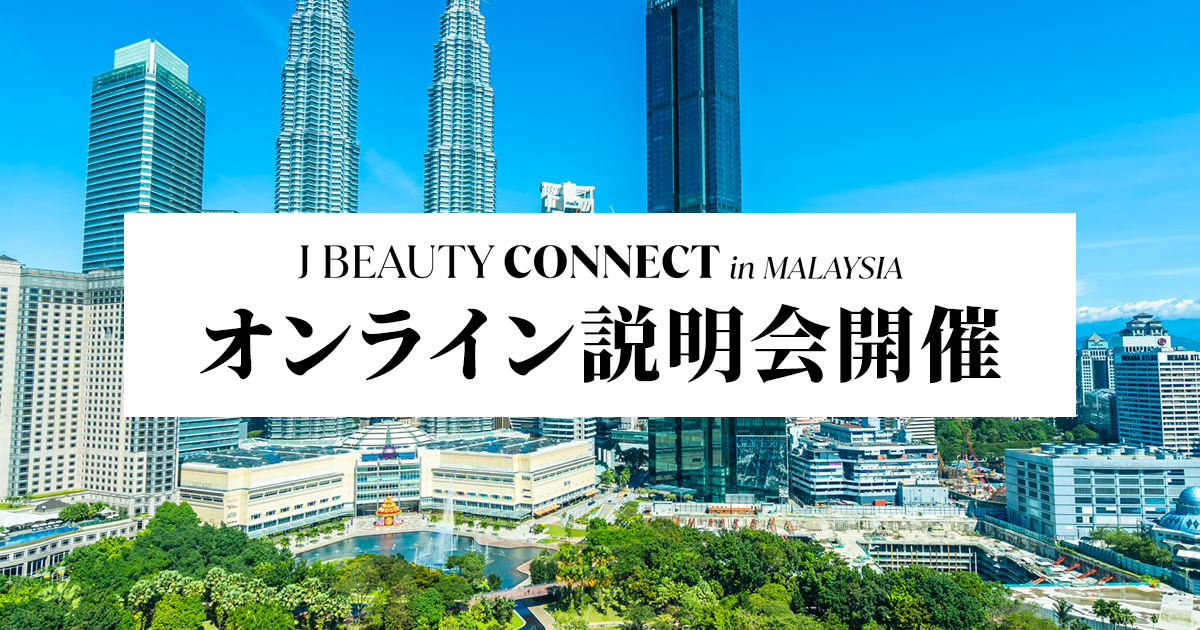 J BEAUTY CONNECT in MALAYSIA