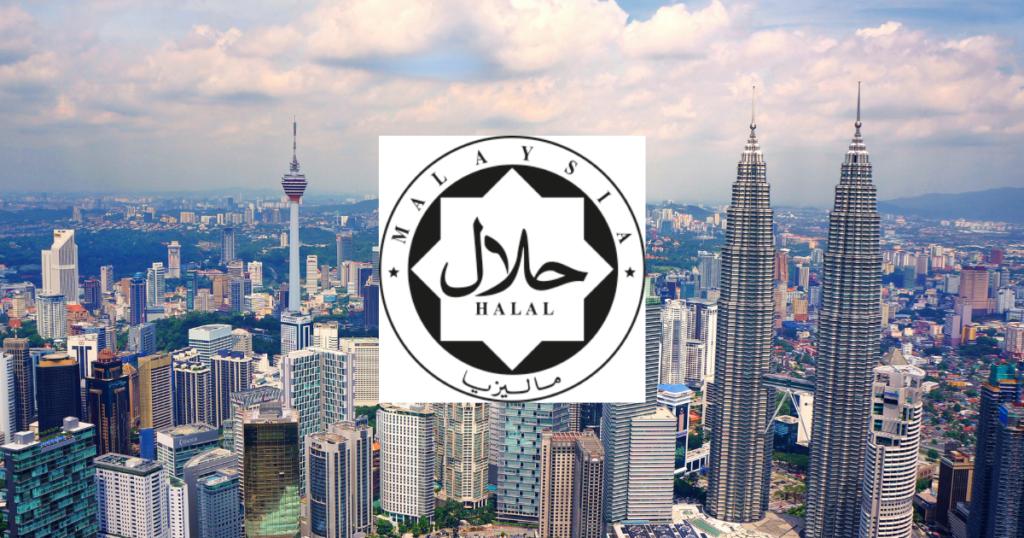 世界でも信頼されるマレーシアのハラル認証